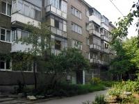 Samara, st Balakovskaya, house 6. Apartment house