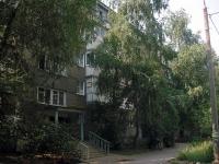 Samara, st Balakovskaya, house 4. Apartment house