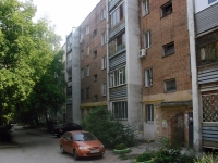neighbour house: st. Balakovskaya, house 8. Apartment house