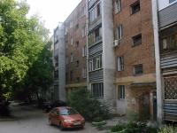Samara, st Balakovskaya, house 8. Apartment house