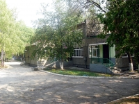 neighbour house: st. Balakovskaya, house 8Б. nursery school МДОУ д/с №119