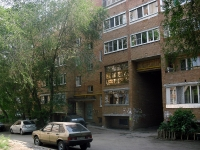 neighbour house: st. Balakovskaya, house 8А. Apartment house