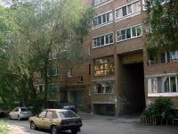 Samara, st Balakovskaya, house 8А. Apartment house