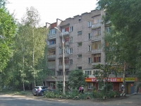 neighbour house: alley. Karyakin, house 2. Apartment house