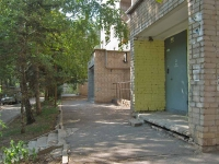 Samara, Karyakin alley, house 2. Apartment house