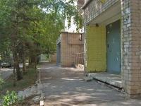 Samara, Karyakin alley, house 2. Apartment house