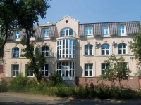 neighbour house: alley. Karyakin, house 3. governing bodies Фонд социального страхования