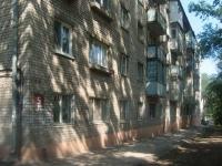neighbour house: alley. Karyakin, house 5. Apartment house