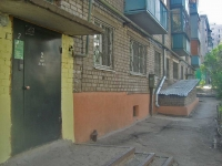 Samara, Karyakin alley, house 5. Apartment house