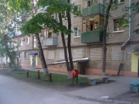 Samara, Karyakin alley, house 7. Apartment house