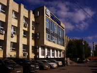 Самара, улица Корпус заводоуправление Электрощит, дом 1. офисное здание