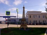 Самара, 2-й (Красная Глинка) квартал. скульптура копия Эйфелевой башни