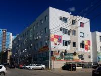 соседний дом: ул. Санфировой, дом 95 к.1. офисное здание