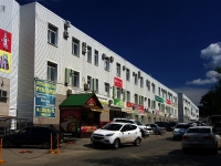 Samara, st Sanfirovoy, house 95. office building