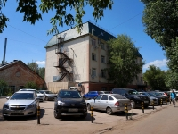 Samara, st Sanfirovoy, house 91А. office building
