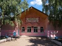Samara, st Sanfirovoy, house 93. Social and welfare services