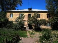 Samara, st Sanfirovoy, house 94. Apartment house