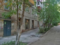 Samara, Sarapulskiy alley, house 33. Apartment house with a store on the ground-floor