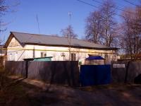 Самара, 5-й (п. Берёза) квартал, дом 1. многоквартирный дом