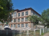 Samara, school №163, Svobody st, house 2Б