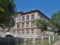 Самара, улица Свободы, дом 2Б. школа №163
