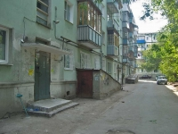 Samara, Svobody st, house 2. Apartment house