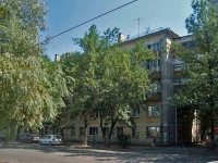 Samara, Svobody st, house 3. Apartment house