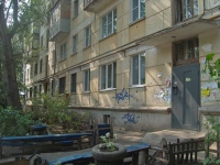 Samara, Svobody st, house 5. Apartment house