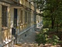 Самара, Свободы ул, дом 7