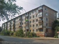 Samara, Svobody st, house 14. Apartment house