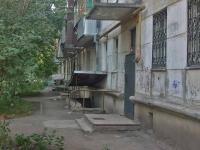 Самара, Свободы ул, дом 15