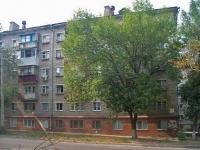 Samara, st Svobody, house 16. Apartment house