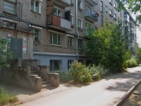 Samara, Svobody st, house 18. Apartment house