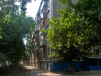neighbour house: st. Svobody, house 20. Apartment house