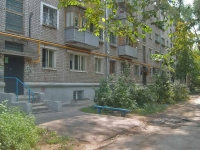 Samara, Svobody st, house 20. Apartment house