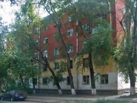 neighbour house: st. Svobody, house 22. Apartment house