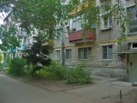 Samara, Svobody st, house 69. Apartment house