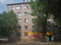 Samara, Svobody st, house 73. Apartment house with a store on the ground-floor