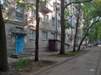 Samara, Svobody st, house 74. Apartment house