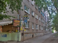 Samara, Svobody st, house 76. Apartment house