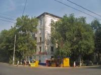Samara, Svobody st, house 79. Apartment house with a store on the ground-floor
