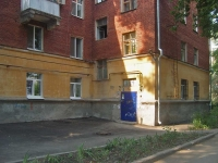 Samara, Svobody st, house 83А. Apartment house