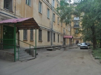 Samara, Svobody st, house 89. Apartment house