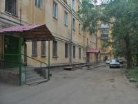 Самара, улица Свободы, дом 89. многоквартирный дом