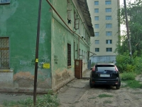Samara, Svobody st, house 96. Apartment house