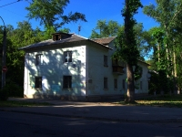 Samara, Svobody st, house 116. Apartment house