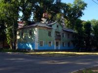 соседний дом: ул. Свободы, дом 124. многоквартирный дом