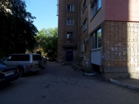 Samara, Svobody st, house 88. Apartment house