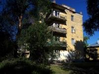 Samara, Svobody st, house 99. Apartment house