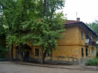 Samara, Svobody st, house 107А. Apartment house